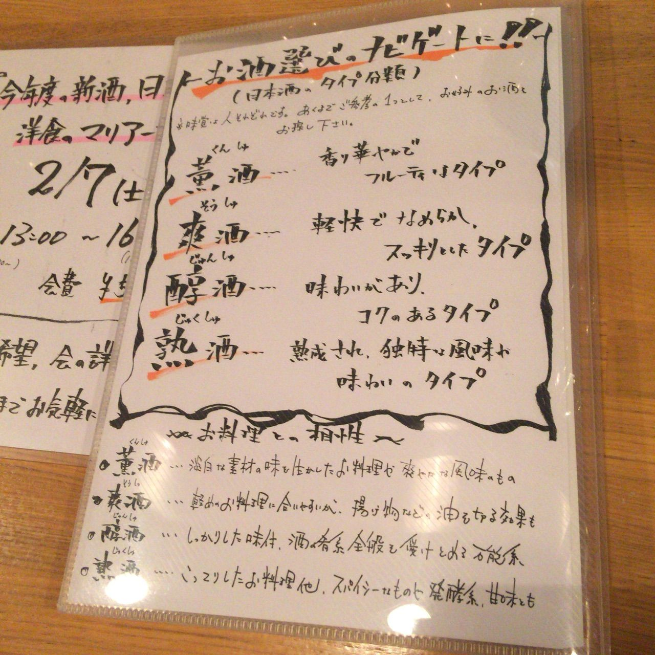 2015-01-23-20-59-31