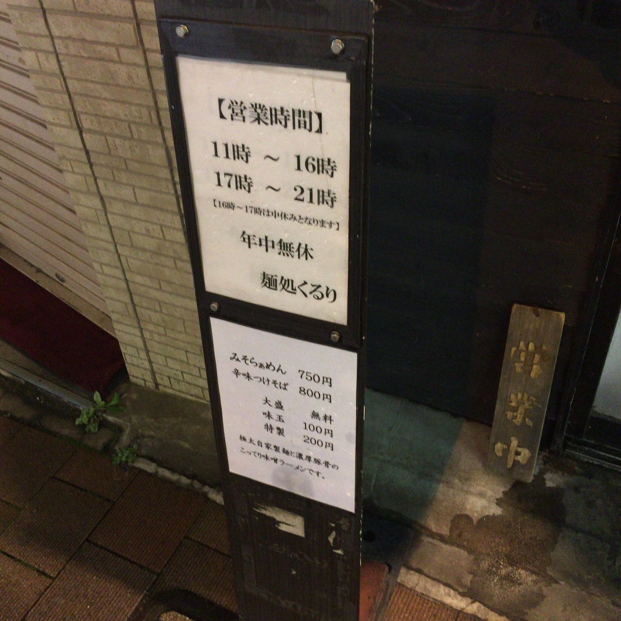 2015-04-08-20-36-02