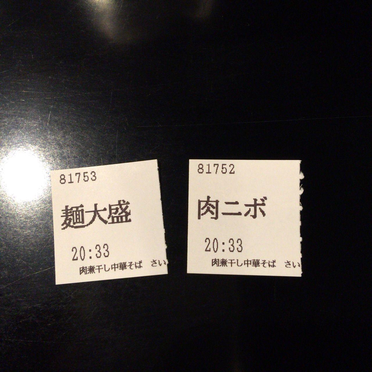 2014-11-13-20-43-03