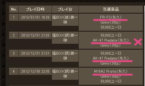 !  AVA Box 1st
