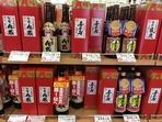 喜界島の焼酎