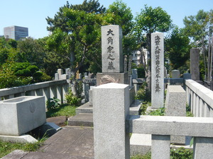 Images of 珍田捨巳 - JapaneseClass.jp