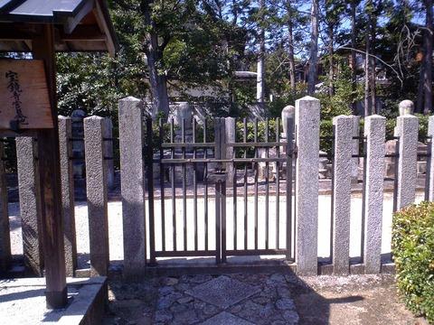 宝鏡寺宮墓地