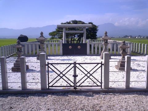 慶子女王墓