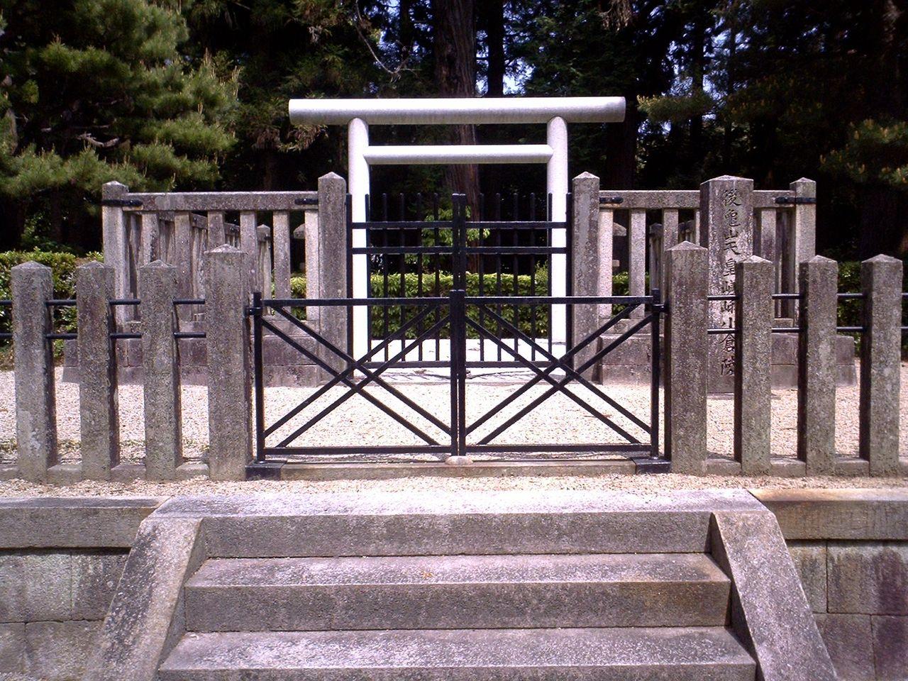 城とか陵墓とか : 後亀山天皇陵