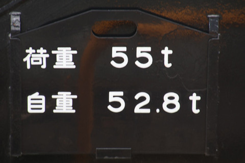 20170702 (111)のコピー