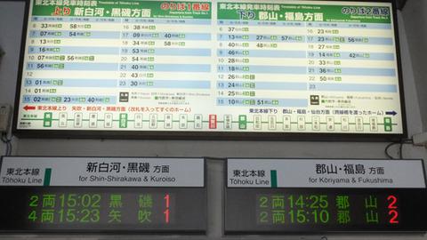 20160724須賀川駅 (13)のコピー