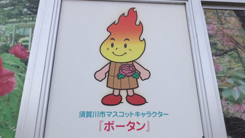 20160724須賀川駅 (11)のコピー