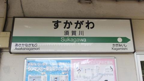 20160724須賀川駅 (15)のコピー