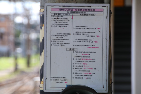IMG_6465のコピー