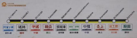20170401ひたちなか海浜鉄道 (70)のコピー