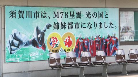 20160724須賀川駅 (21)のコピー