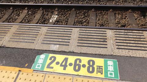 20160724須賀川駅 (17)のコピー