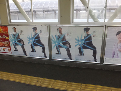 20161201オモシロ広告 (55)c