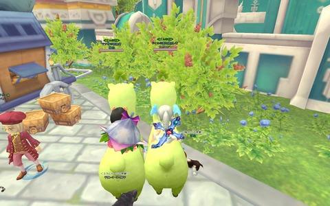 snapshot_20110914_003320