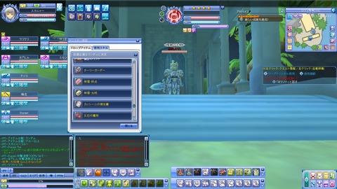 snapshot_20110621_211947
