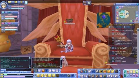 snapshot_20110604_011116