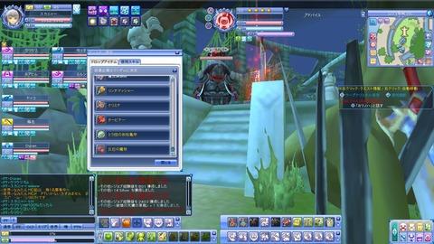 snapshot_20110621_210815