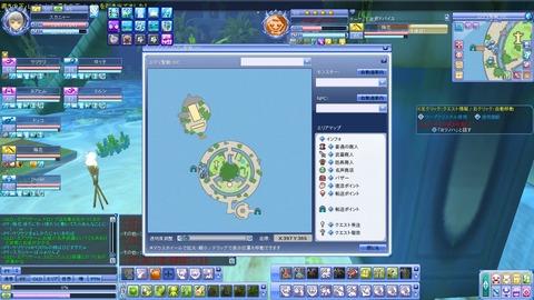 snapshot_20110621_211522