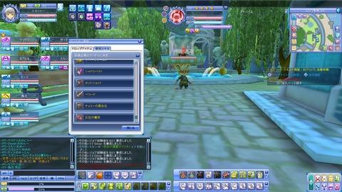 snapshot_20110621_205817