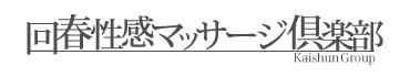 kaishun_logo