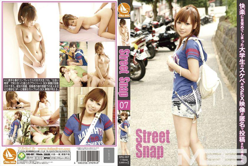 Street Snap 07