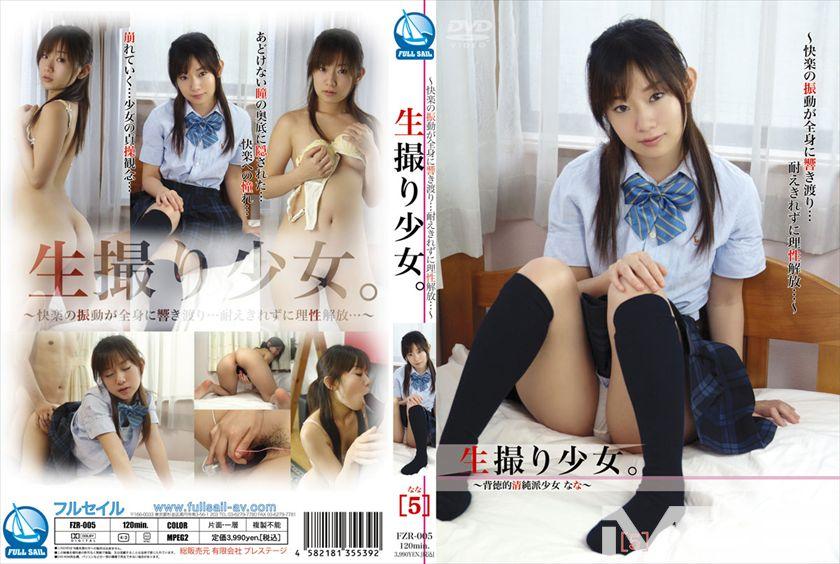 生撮り少女 05