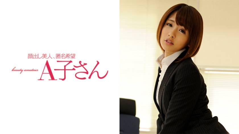 YUUKI 2発目