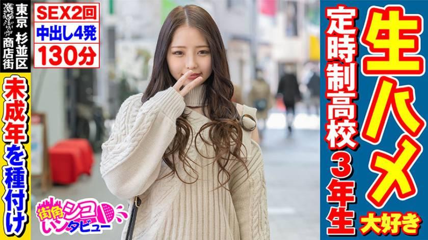 うららちゃん 2 (18)