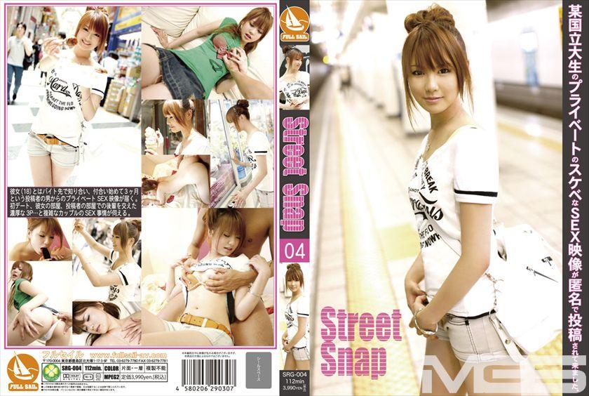Street Snap 04