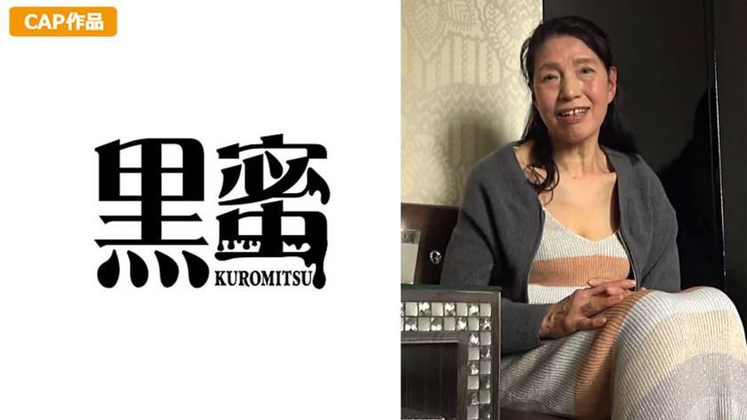 赤堀恵子 (60)