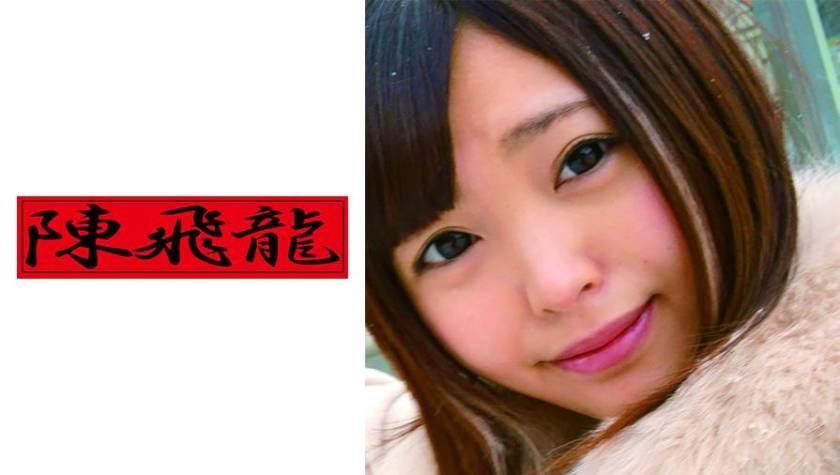 発掘☆デカ乳素人 8