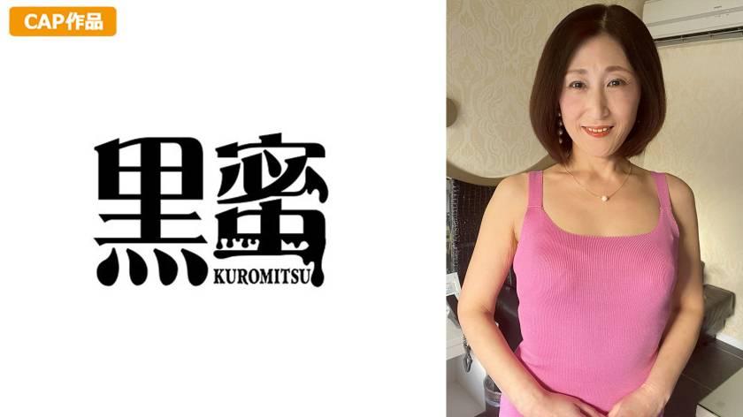 佐久間ゆりえ (53)