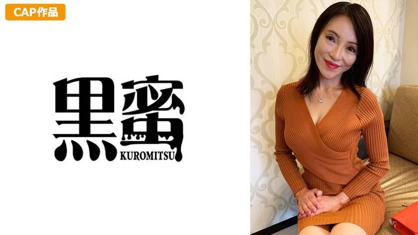 田白慶子 (51)