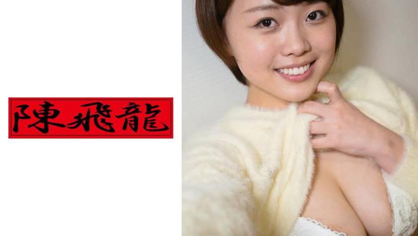 発掘☆デカ乳素人 6