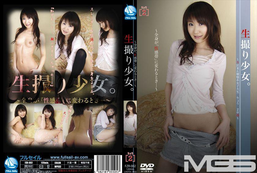 生撮り少女 02