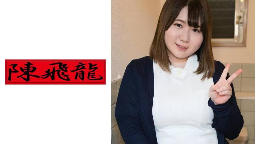 発掘☆デカ乳素人 7