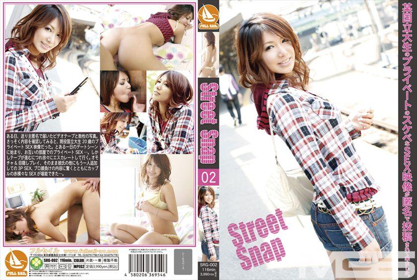 Street Snap 02