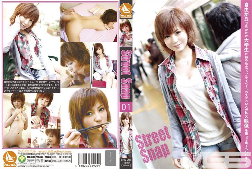 Street Snap 01