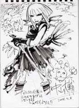shi-ra