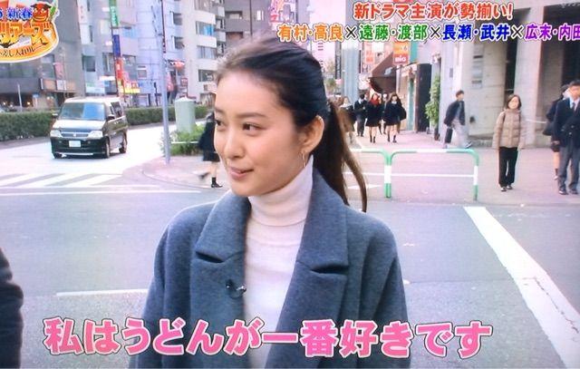 武井 咲 ブログ