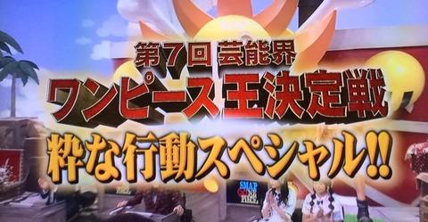 2014-09-01-23-19-45