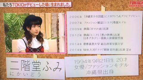 2014-12-11-08-47-01