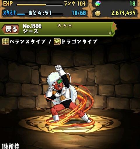 2014-06-02-04-59-35