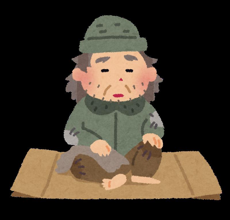 homeless_furousya (1)