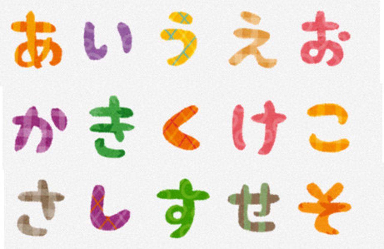 20150827161933-無題__resized