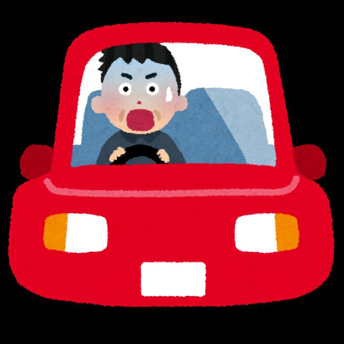 jiko_car_ojisan (1)