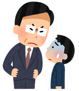 business_kaisya_pawahara_man-260x300
