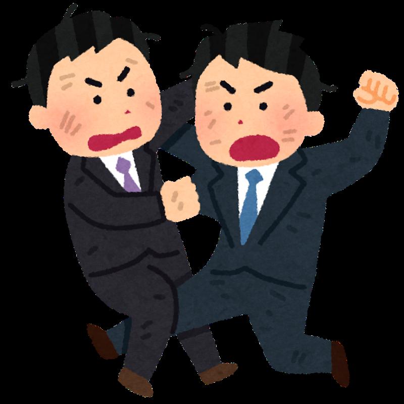 kenka_businessman (1)