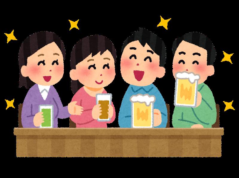 nomikai_happy (6)